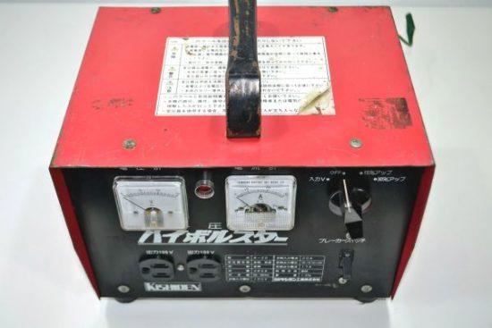 キシデン,昇圧器,買取