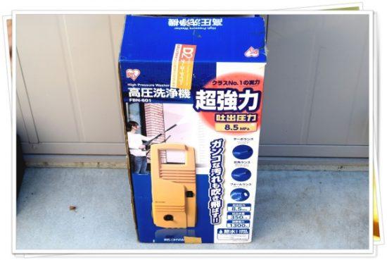 高圧洗浄機,買取,大阪