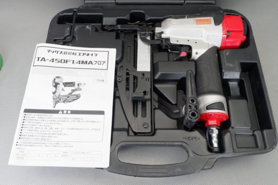 フロアタッカーなどの工具の買取は工具買取エスクラインにお任せください。